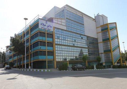 سالن همایش و نمایش میلاد نمایشگاه بین المللی تهران  ظرفیت این سالن 2100 نفر است و دارای پارکینگ بزرگی است.  دسترسی به این سالن از بزرگراه چمران، نیایش و یادگار امام (خیابان سئول)  امکانپذیر است.