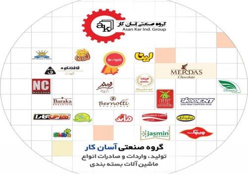 فهرست برخی از مشتریان شرکت : مينوتهران، مينو خرمدره، لينا نيك( لينا )، رامامهر آریا(لوسی)، ایران شکل
