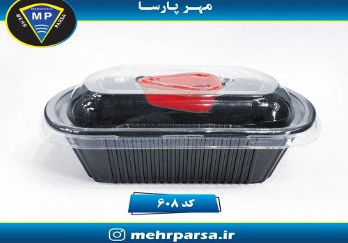 ظروف سالادی در سایزهای مختلف مناسب انواع سالاد دارای مجوز بهداشت