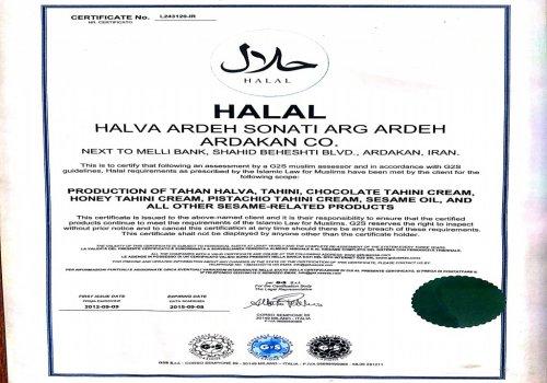 این مجموعه دارای گواهینامه ایزو بین المللی از مراکز معتبر  شامل : ایزو 22000 - ایزو 9001 و گواهینامه حلال می باشد. با اطمینان کامل با ما در ارتباط باشید.