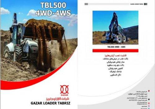 TBL 500 4WS
