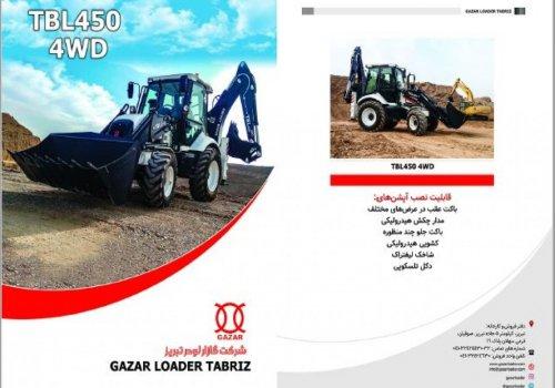 TBL 450 4WD