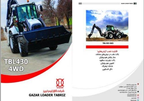 TBL 430 4WD