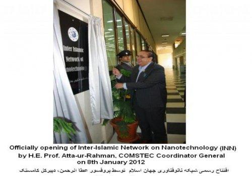 ماموریت INN بین 57 کشوراسلامی (افتتاح 1390): ارتقاء همکاریهای علمی وصنعتی؛ حمایت از انتقال/توسعه/مد
