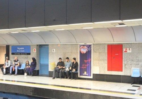 خط سه- از ایستگاه قائم واقع در اتوبان ارتش در شمال شرقي تهران تا ايستگاه آزادگان واقع در بزرگراه آیت