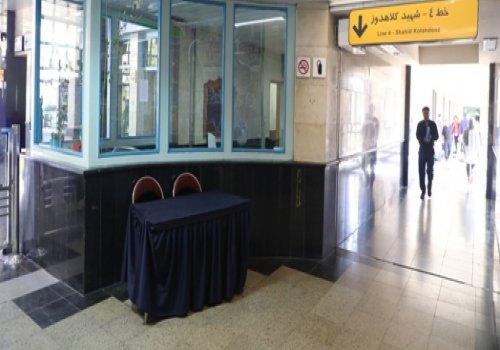 خط چهار- ايستگاه شهيد كلاهدوز واقع در انتهاي خيابان پيروزي را به ايستگاه ارم سبز واقع در ابتداي اتوب