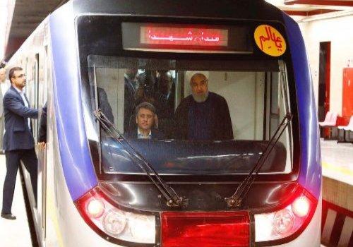 خط شش- ايستگاه شهدای کن در سولقان واقع در شمال غرب تهران را به ایستگاه حضرت عبدالعظيم در شهر ری در ج