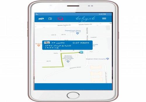 سامانه کنترل و مدیریت موقعیتیاب بهیاب   شرکت آرشین ارائهدهنده سامانه دانش بنیان موقعیتیاب بهیاب ، در حوزه مدیریت ، نظارت و ردیابی خودرو ، اشیاء و اموال ، سالمندان و کودکان در حوزه سیستمهای موقعیتیاب جهانی است. ردیاب خودرو بهیاب ، با استفاده از ماژول GPS داخلی خود و با کمک ماژول GSM بر پایه بستر تلفن همراه (SMS,GPRS) بسته اطلاعاتی شامل موقعیت مکانی، زمان، سرعت و ... را به سرور جهت پردازش و ذخیره اطلاعات انتقال میدهد و از طریق نرمافزار بهیاب