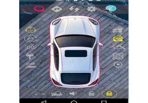 سیستم پیشگیری از سرقت خودرو آرنا  گروه آرشین مفتخر به طراحی و تولید اولین سامانه ضد سرقت ملی با نام تجاری آرنا گردیده است. سیستم پیشگیری از سرقت خودرو آرنا ، با قابلیت اتصال و ارتباط با سیستم موقعیتیاب بهیاب، نسلی نوین از مجموعه سامانههای یکپارچه امنیتی خودرو را بوجود آورده است.قابلیت ثبت و انتقال کلیه اطلاعات مانند وضعیت دربها، وضعیت سنسور چشم، ضربه و به سامانه مدیریتی و ارتباط با منتخبی از ماژولهای دیجیتال از جمله سنسور دما رطوبت ...