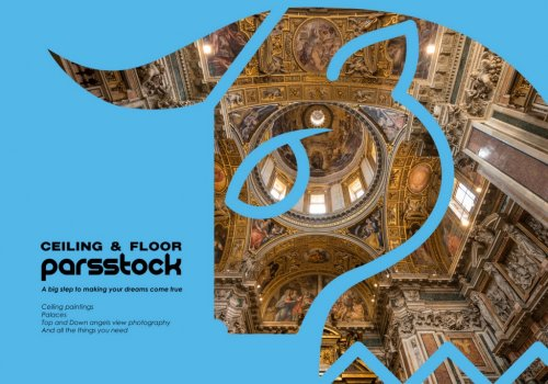 کلکسیون آسمان مجازی، سقف کشسان و کفپوش سه بعدی ۵۰۰۰ عکس حرفه ای، وکتور و تصویرسازی هنری با شناسنامه