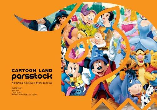 اولین و بزرگ ترین بانک کارتون و پوستر های کارتونی در دنیا بیش از ۱۲۰۰۰ تصویر اورجینال از تمامی کارتو