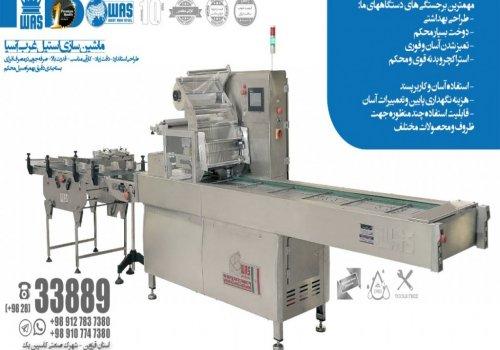 ماشین سازی استیل غرب آسیا اولین شرکت طراح و سازنده دستگاه های بسته بندی تری سیلر (سیل وکیوم ) در ایر