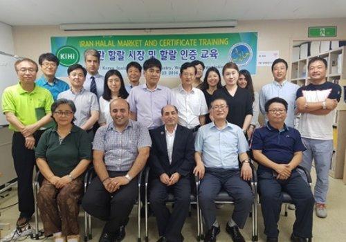 دوره اموزش حلال در کره دوره های آموزشی حلال طی دو روز توسط موسسه حلال جهانی در محل انستیتو حلال کره