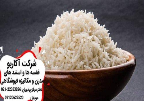 از آنجایی که برنج جزء محصولات فله قلمداد می شود، باید در خصوص نگهداری و عرضه ی آن بسیار حساس بود. به