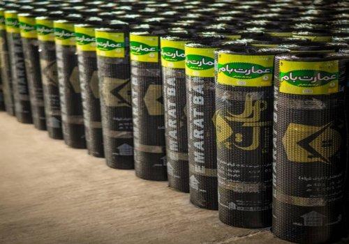 عایق رطوبتی عمارت بام تولید شده در شرکت سانال آذر تبریز اولین محصول تولیدی این شرکت می باشد.این محصو