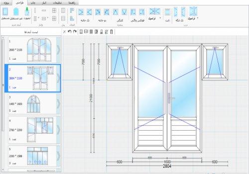 هدف از طراحی iwindoor این است که ابزار هوشمند و کارامدی را در اختیار تولیدکنندگان در و پنجره قرار دا
