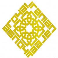 Ali Dakhilli Carpet Export
