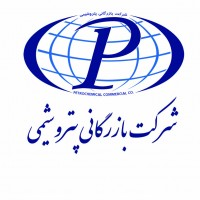 petrochemical commercial company