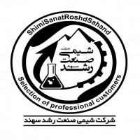 Shimi Sanat Roshd Sahand Co.