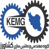 Keshavarz Engineering and machinery Torom plast)group)