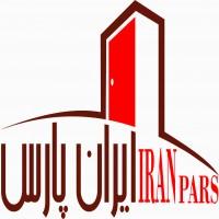 صنایع چوبی ایران پارس