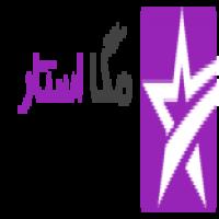 شرکت بازرگانی شفق گستر یزد با برند مگا استار