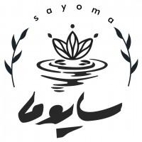 سایوما