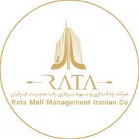 شرکت بهره برداری راتا مدیریت ایرانیان