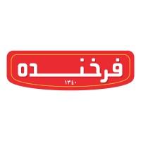 صنایع غذایی اصفهان فرخنده