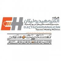 الکتروهیدرولیکان