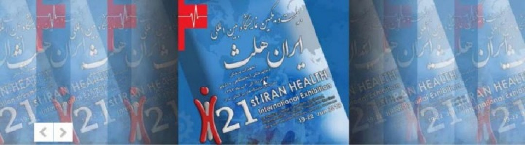 The 21th Int'l Exhibition of Medical, Dental, Laboratory Equipment, Pharmaceutical Products