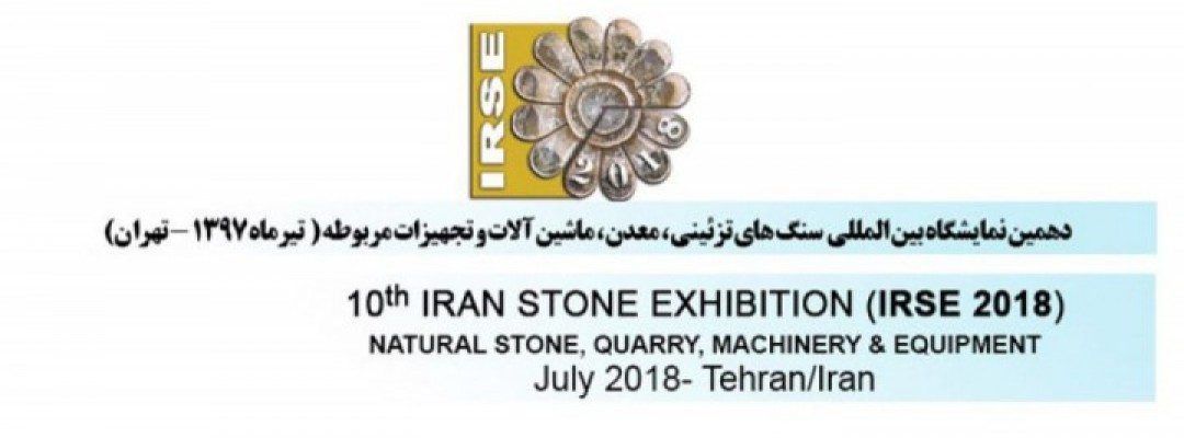 The10th Int'l Exhibition of Stone, Mining, Machinery & Related Equipment