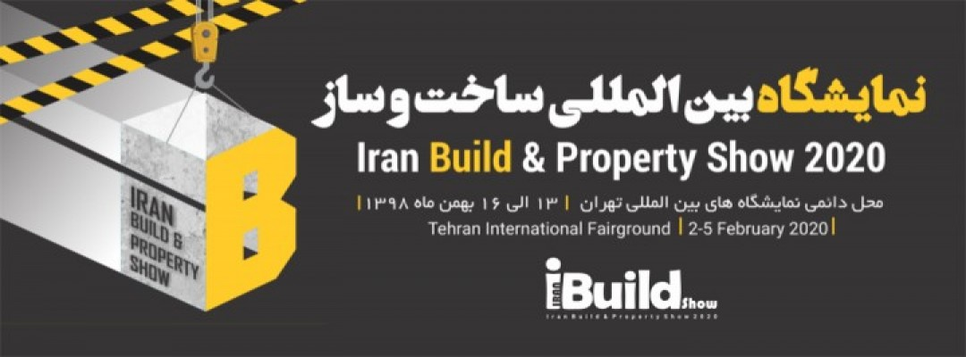 The First International Build & Property Show