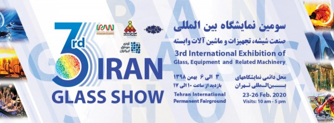 The 3rd international exhibition of glass and related equipment