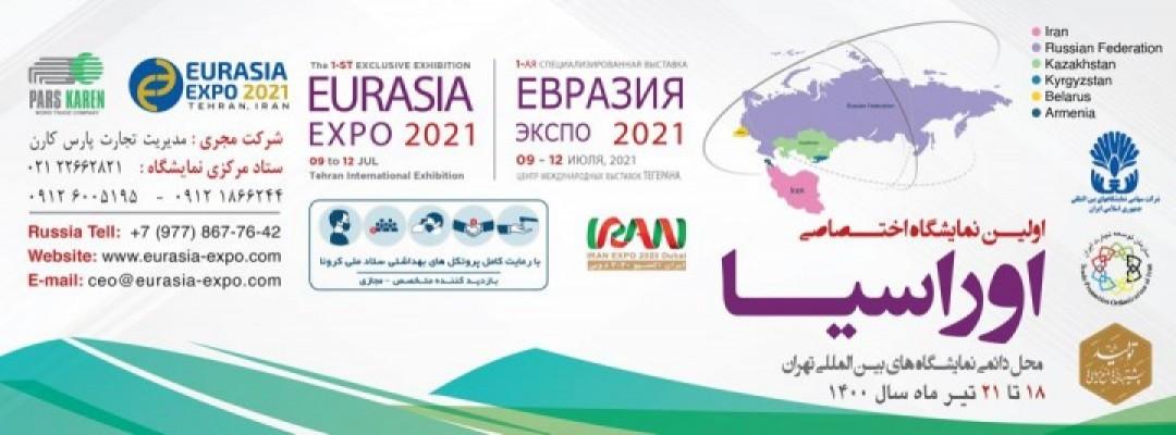 The 1st exclusive exhibition Eurasia Expo