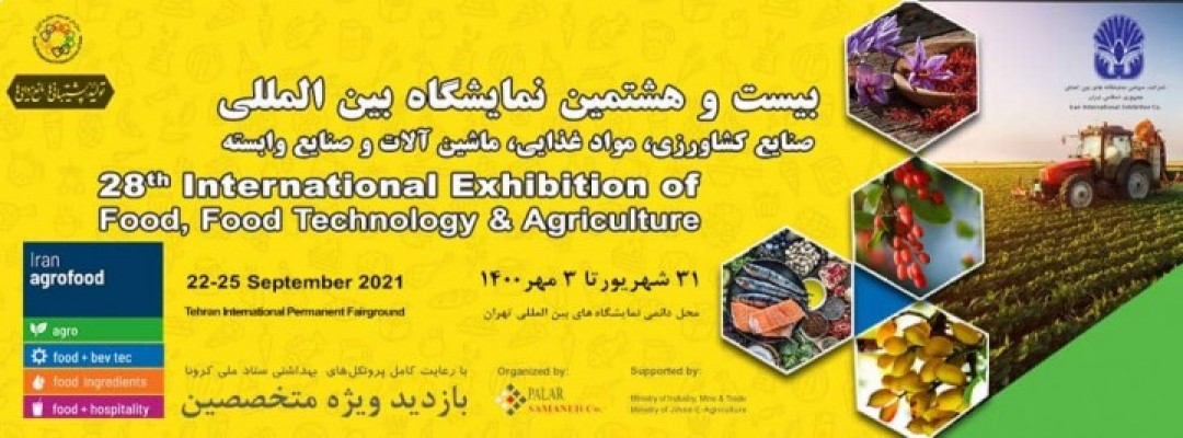 The 28th Agricultural, Food & Related Industries Trade Fair
