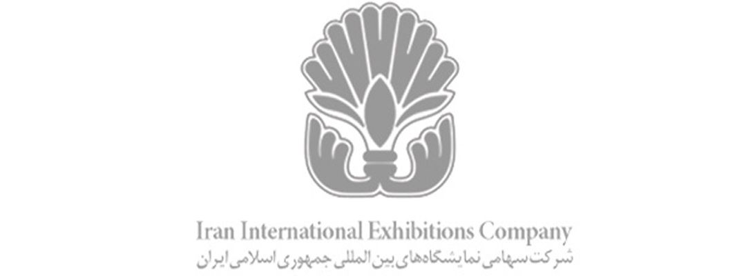 past The 29th Persian Handmade Carpet Exhibition