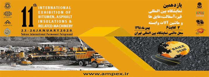 The 11th Int'l Exhibition of Bitumen, Asphalt, Insulation & Related Machineries