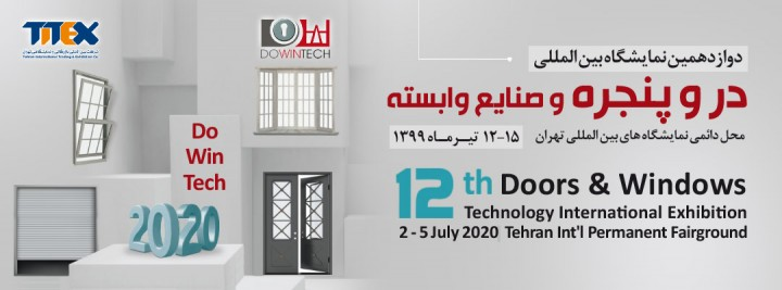 The 12th Doors & Windows Technology Int'l Exhibition
