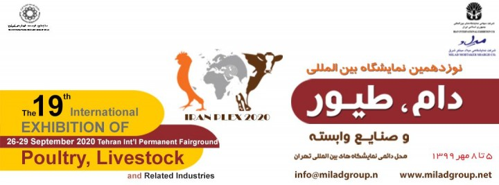 The 19th Int'l Exhibition of Poultry, Livestock and Related Industries