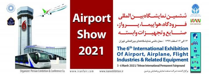 ششمین نمایشگاه بین المللی فرودگاه، هواپیما، پرواز، صنایع و تجهیزات وابسته