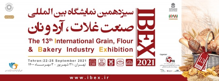 The 13th Int'l Flour & Bakery Industry Exhibition (Ibex 2021)