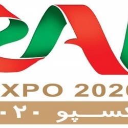 وب سایت اختصاصی ستاد اکسپو 2020 دوبی به روز رسانی شد