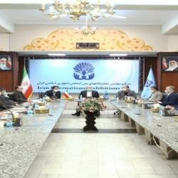 جلسه نهایی هماهنگی برگزاری دو نمایشگاه لوازم خانگی و ایران ریتل شو انجام شد