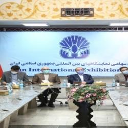 برگزاری جلسه تخصصی کمیته های ستاد اکسپو 2020 دوبی با حضور دکتر زمانی