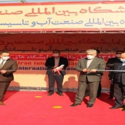 افتتاح دو نمایشگاه صنعت برق و آب با حضور وزرای محترم ایران و عراق