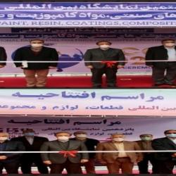 افتتاح نمایشگاه های صنعتی و تخصصی با حضور رزم حسینی وزیر صنعت ، معدن و تجارت