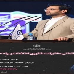 دستور آذری جهرمی برای حضور پر رنگ شرکت های تابعه وزارت ارتباطات در نمایشگاه تلکام ۹۹