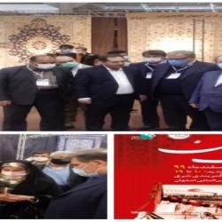 افتتاح نمایشگاه فرش دستباف اصفهان با حضور دکتر حسن زمانی